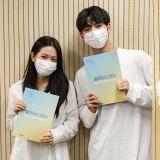 奇幻浪漫故事!Red Velvet Yeri將與PENTAGON 洪碩一同出演網劇《Blue Birthday》