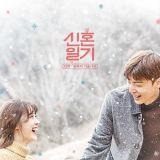 安宰贤&具惠善CP恋曲太甜蜜!《新婚日记》将罕见推出综艺节目OST