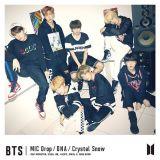 防弹少年团最新日文单曲拿下Oricon周榜1位  写下公信榜海外艺人新纪录
