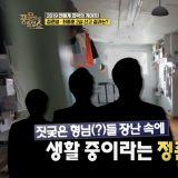 郑俊英的拘留所生活:「被大哥点名起来唱歌」