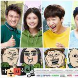 李光洙、鄭素敏主演KBS新漫改劇《心中的聲音》公開官方海報
