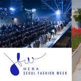 将东大门历史文化公园边化身为潮流伸展台的Seoul Fashion Week