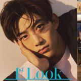 演技被稱讚!玉澤演希望呈現更有深度的角色,更是透露2PM正在積極討論回歸!