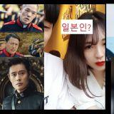 连日本人看韩剧《阳光先生》,都误以为「反派」金义圣就是道地的日本人!?