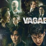 《Vagabond》结局引发讨论,暗示会有第二季的到来?官方:原本就有计划