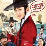 韓星網送你由俞承豪、EXO Xiumin主演電影《千面扭計王》香港特別場戲票