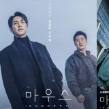 《Mouse窺探》7日停播!公開李昇基&李熙俊新雙人海報:「後半段的故事會更加精采~」EP.9-10