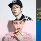 《無限挑戰》Hip-hop特輯秘密武器公開 Mad Clown、李遐怡、Hyukoh、Nell加入演出