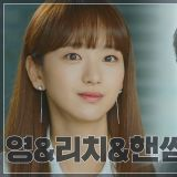 《請融化我吧》GOT7 朴珍榮登場角色設定讓人不得不愛啊!