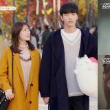 tvN《今生是第一次》李民基今后不再锁上房门 还向庭沼珉提出超心动的要求~!?