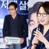 金恩淑的新劇男主角居然是他!韓國網友直呼別鬧啦