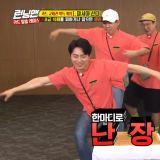潤娥在《Running Man》重現少女時代「踢腿舞」卻被成員們跳成搞笑「踢屁舞」