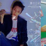 BTOB 李旼赫即将在日本只身出道!〈夏天日记〉满满行程抢先看