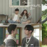 蔡秀彬、張東尹、振永《如果我們是季節》預告公開!振永在劇中又要單戀女主角?