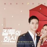SBS新劇《嫉妒的化身》3版預告公開 腳踏兩船三角戀START