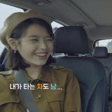IU&劉仁娜合唱汽車廣告CM Song《不同之歌》完整公開