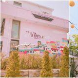 【京畿道.坡州】在韓國體驗南法風情──小普羅旺斯村