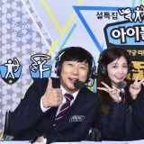 MBC 走过罢工 《偶像运动大会》有望重新敲定录影日期?
