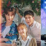 朴寶劍新劇《青春紀錄》第一首OST由人氣男團 SEVENTEEN「勝寬」獻唱
