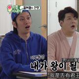 《我家的熊孩子》上历史课!老师把Super Junior与影视入教材超有趣!