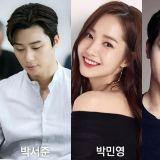 JTBC在2020年電視劇黃金主演陣容全公開:朴敘俊、朴敏英、徐康俊、宋智孝
