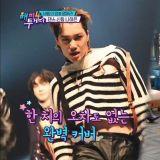《Happy Together》羅夏恩大跳cover舞蹈:IU、EXO、防彈少年團、TWICE等夯團