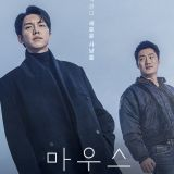 【KSD評分】由韓星網讀者評分:《Move to Heaven:我是遺物整理師》來到TOP 5,大家看了嗎?