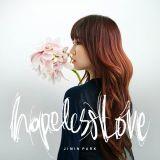 15&朴智敏公開《Hopeless Love》封面照 變氣質輕熟女