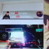 友情认证!EXO灿烈为崔泰俊送上应援咖啡车,横幅的字让粉丝大赞:「超有Sense」