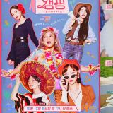 JTBC 全新綜藝《感性露營》宋承憲出演預告,動搖女心的魅力大爆發!