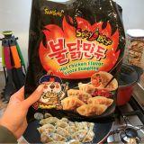 三養辣火雞麵又有新搞作!推出超火辣的辣火雞餃子,你敢挑戰嗎?