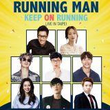 喜歡《Running Man》的你想看首次8人全體來台的見面會嗎?