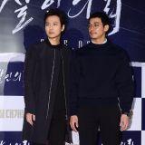 金南佶、劉延錫捧場《殺人委託》試映會