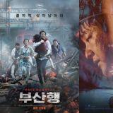 IndieWire 網站欽點 《哭聲》、《釜山行》名列年度恐怖片