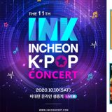 第11屆INK仁川K-POP演唱會演出名單!MC由NCT的渽民和ITZY的彩領擔任