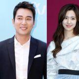 朱相昱、陳世娫、尹施允主演新劇《大君》定檔3月4日播出