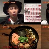 永生難忘的一次點餐!宋旻浩和P.O果然是好朋友 兩個人都點了「沒有麵的麵」?