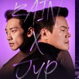 Rain × 朴轸永「换成我吧」昨征服《M! Countdown》 拿下音乐节目第一冠!