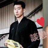 韩网民列「证据」:孙兴慜和BLACKPINK Jisoo真的热恋了♥