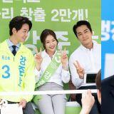 韓劇《偉大的Show》大結局,宋承憲最終到底有沒有當選國會議員?