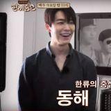 《請給一頓飯Show》俄羅斯特輯:Super Junior東海、銀赫預告公開!