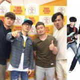 傳說級搖滾樂團 YB 與 Guckkasten 攜手 9 月震撼開唱!