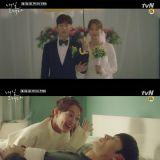 李帝勳、申敏兒主演tvN新劇《明天和你》6分鐘長版預告公開