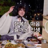 【K社韩文小百科】跟圭贤学韩国下酒菜名称!「马格利酒+披萨」真的是意外的黑马啊~