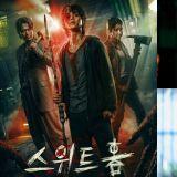Netflix 驚悚劇《Sweet Home》冬天拍攝第二季!韓媒曝:「只有李施昤、朴珪瑛會繼續出演新的一季」