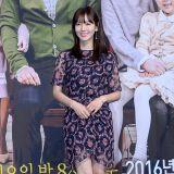 《家和萬事興》發佈會:金素妍花裙明媚豔麗