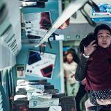 孔刘:《釜山行》是韩国影坛前所未有的灾难片