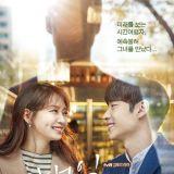 tvN出品一定要追 《明天和你》李帝勳申敏兒堪稱絕配