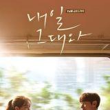 《明天和你》公開溫馨海報 李帝勳新慜娥扮甜蜜夫婦