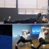 《The Dancer》預告:孤伶伶的泰民在LA是怎麼度過的?「李氏兄弟」的編舞即將公開!
